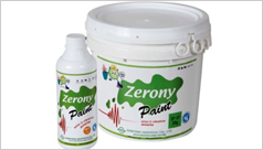 vibration damping paint